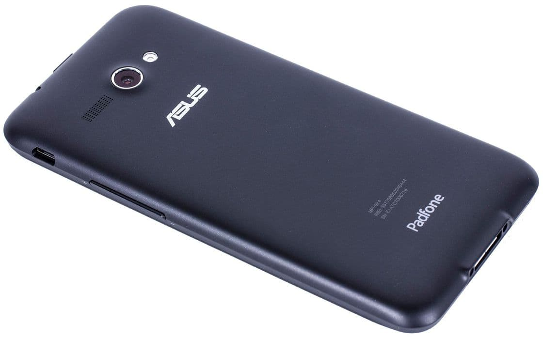 Asus PadFone E buy smartphone, compare prices in stores ...