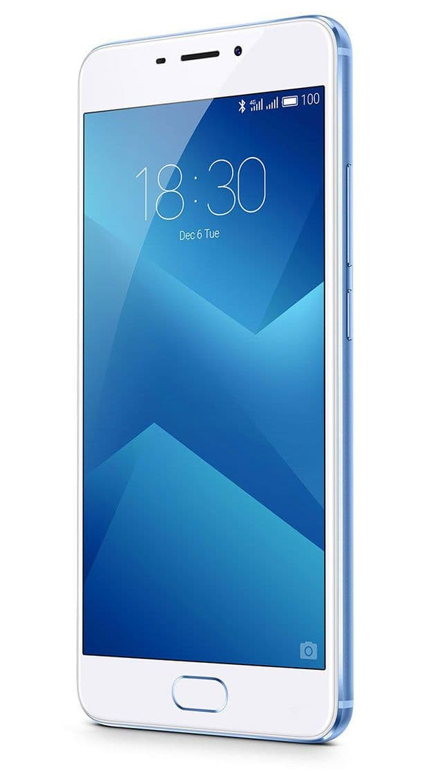 meizu m5 note buy smartphone compare prices in stores. Black Bedroom Furniture Sets. Home Design Ideas